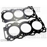 Cosworth head gasket Bore = 98mm T ~1.1 mm - Nissan R35 GTR